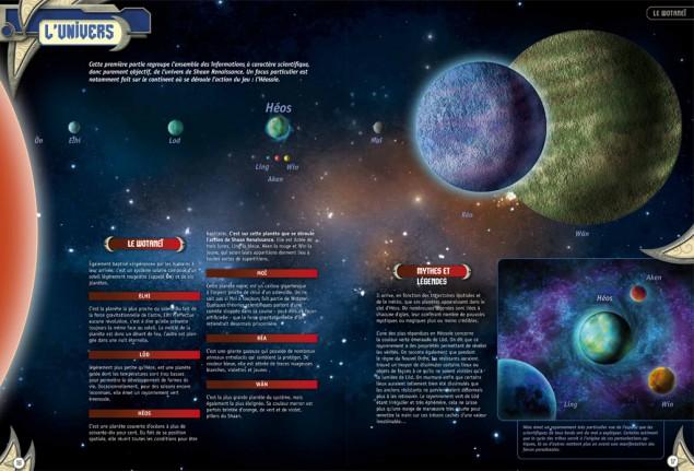 Double page d'introduction de l'univers