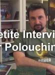 petite-interview
